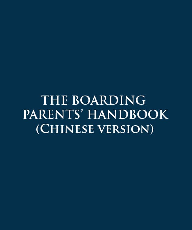 Boaridng-parents-handbook-large-chinese2