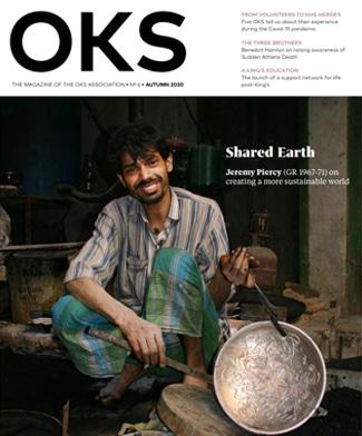 OKS-small-square-2020